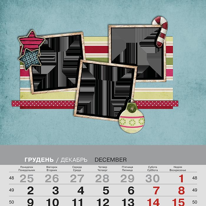 calendar items